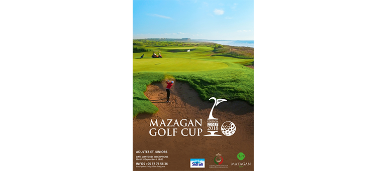 mazagan-cup-au-golf-de-mazagan-beach-golf-resort